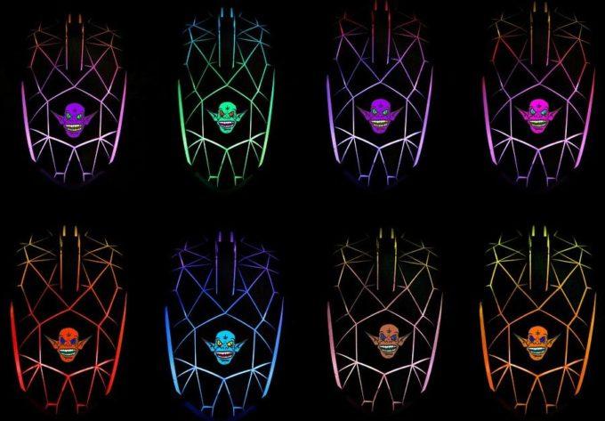 lighting gaming mice