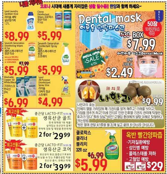 Hanyang Mart weekly ad for 13/09/2021-19/09/2021