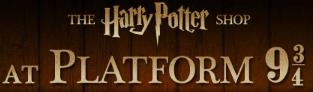Harry Potter promo code