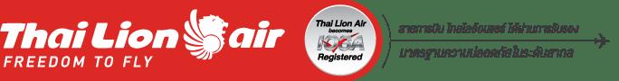 Thai Lion Air Promo Codes