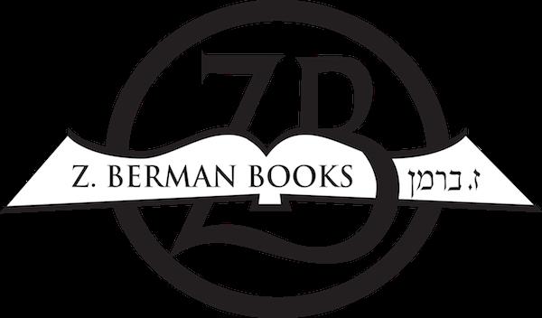 Z. Berman Books Promo Codes