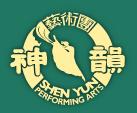 Shen Yun Senior discount