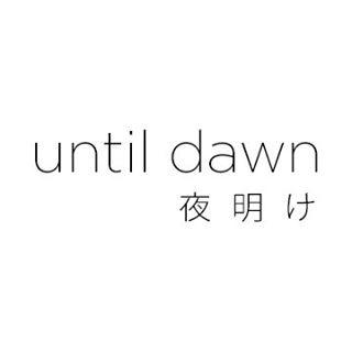 Until Dawn promo code