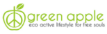 Green Apple Active Coupon Code