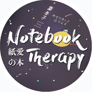 Notebook Therapy