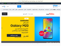 Souq.Com Ksa free shipping coupons