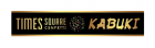 Kabuki promo code
