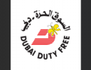 Dubai Duty Free Coupon