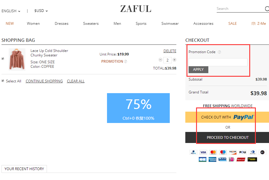 ZAFUL Discount Example